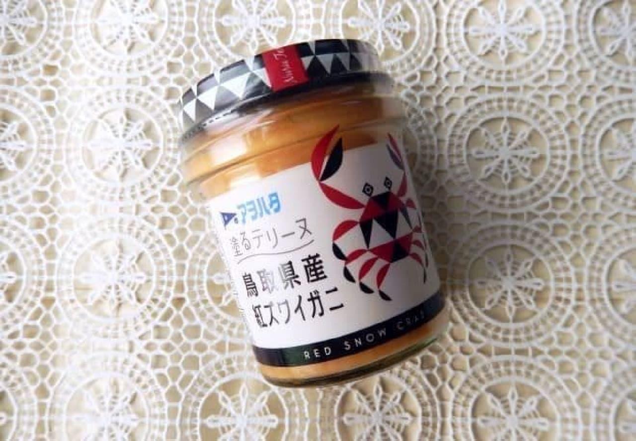 アヲハタ「塗るテリーヌ 鳥取県産紅ズワイガニ」