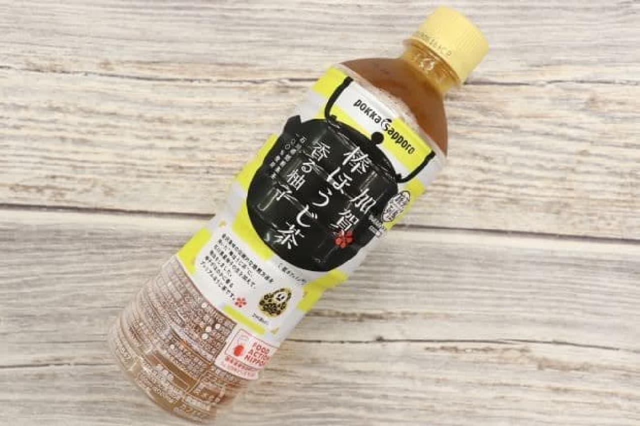 ポッカサッポロフード&ビバレッジ「加賀棒ほうじ茶 香る柚子」