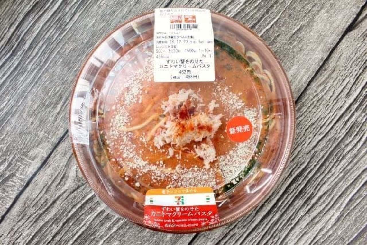 セブン-イレブン「ずわい蟹をのせたカニトマクリームパスタ」