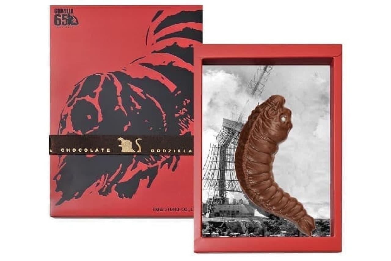 東宝の「モスラ幼虫チョコレート」