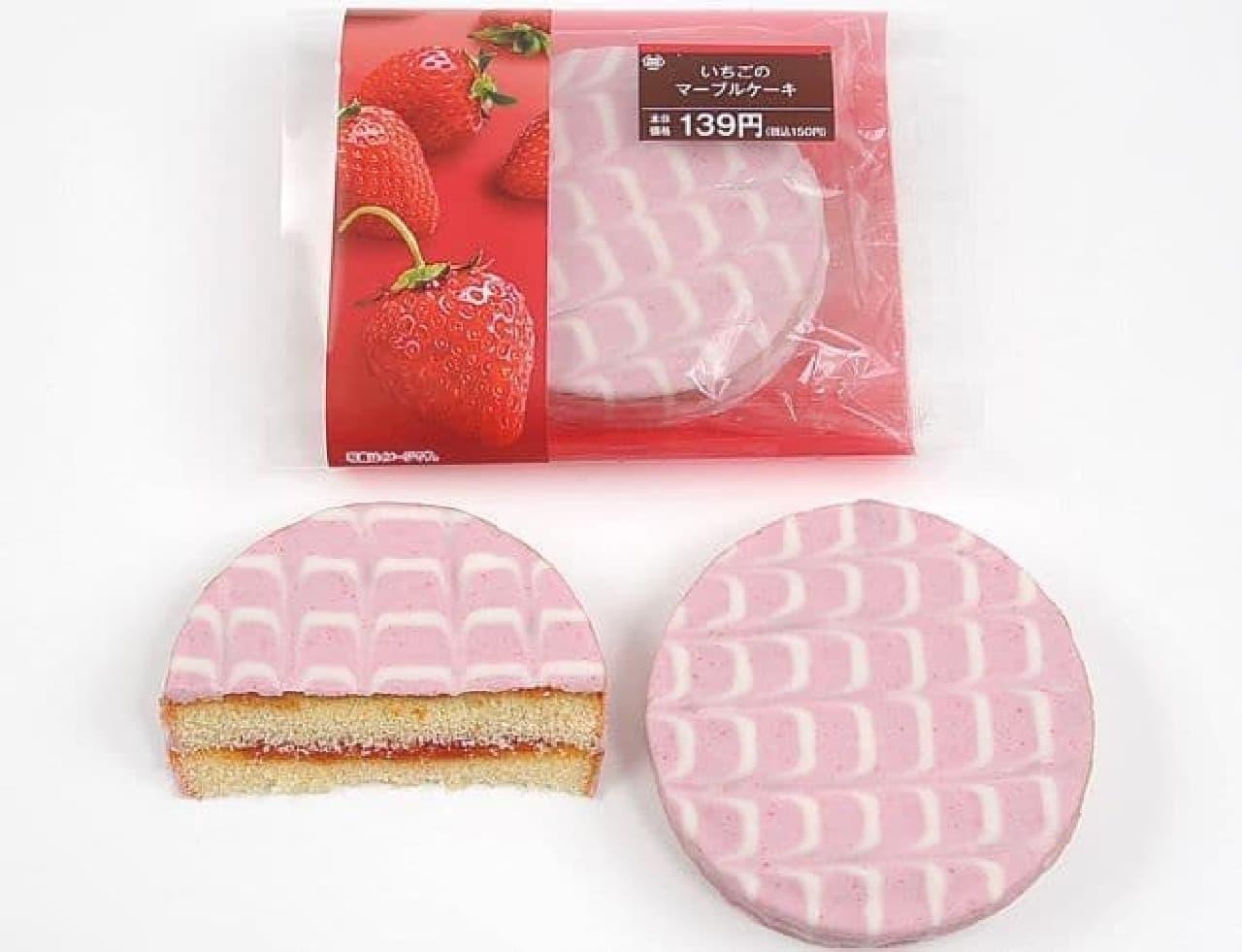 ミニストップ「いちごのマーブルケーキ」