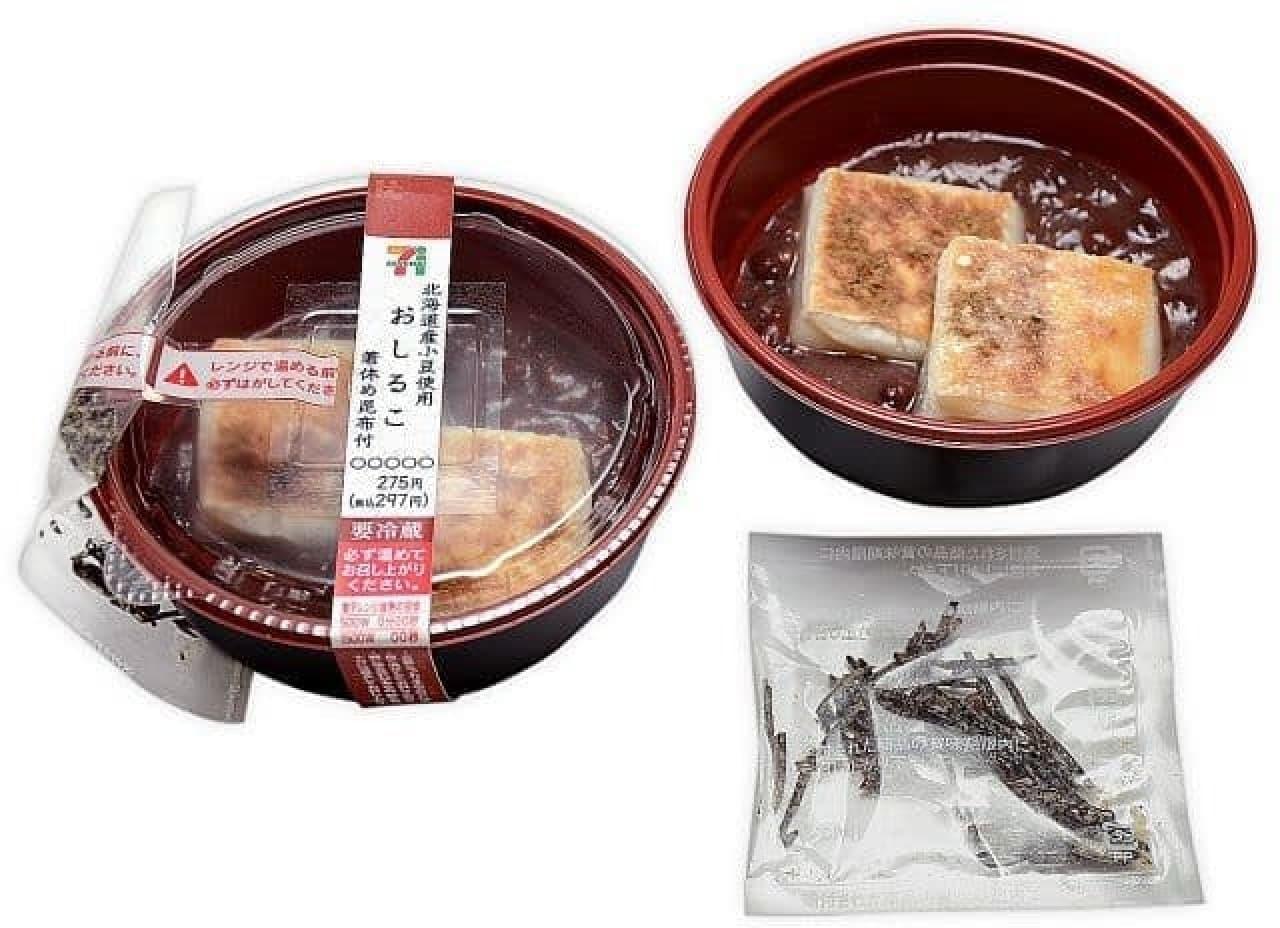 セブン-イレブン「北海道産小豆使用おしるこ(塩昆布付き)」