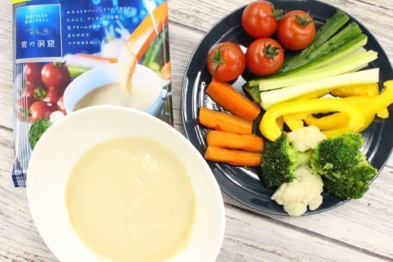 日清フーズ「青の洞窟 野菜のためのディップソース バーニャカウダ」