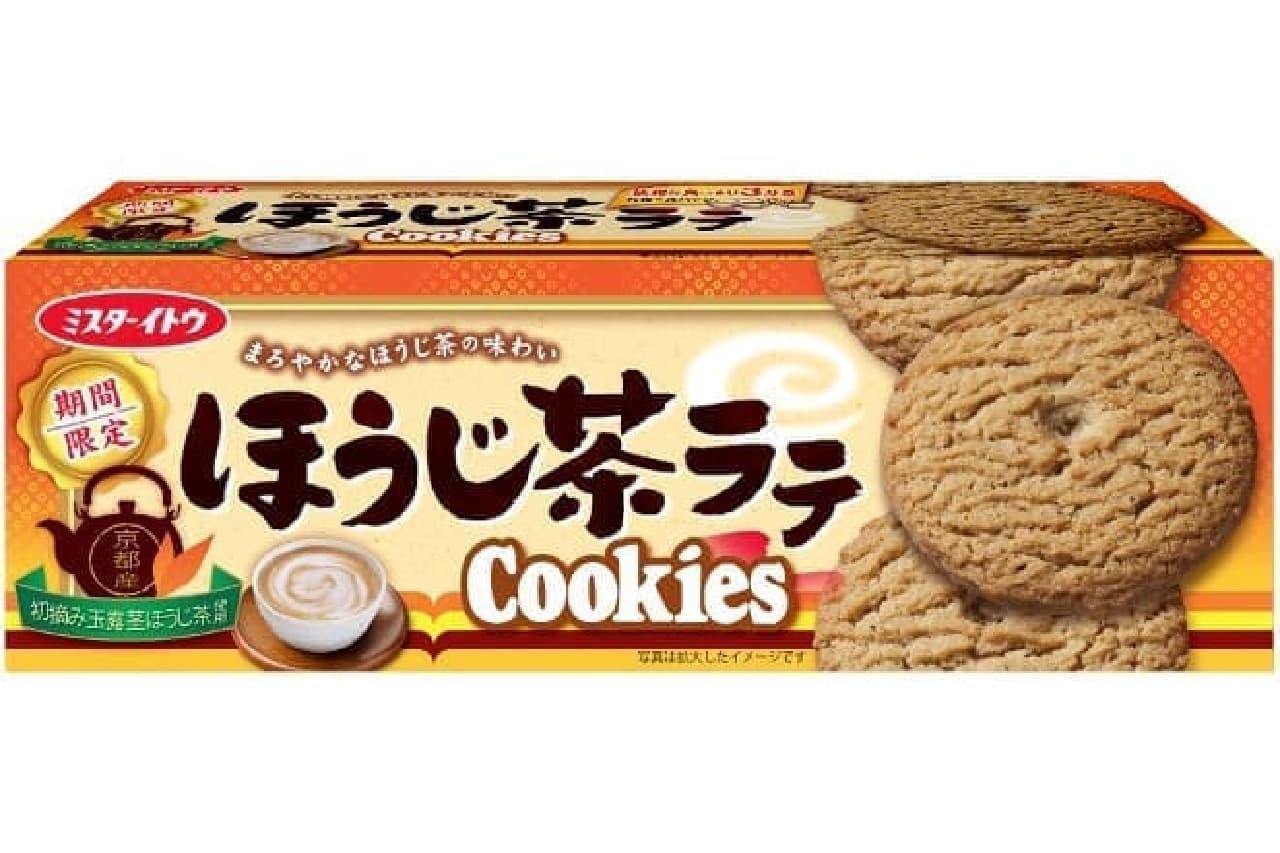 イトウ製菓の「ほうじ茶ラテクッキー」