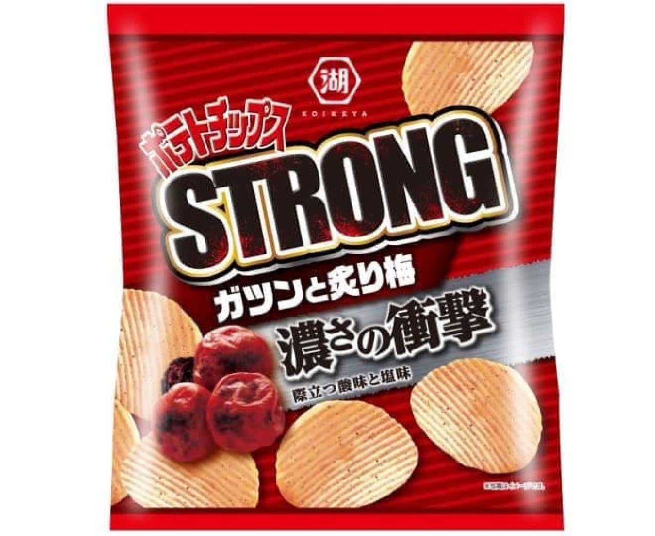 新商品「ポテトチップスSTRONG ガツンと炙り梅」