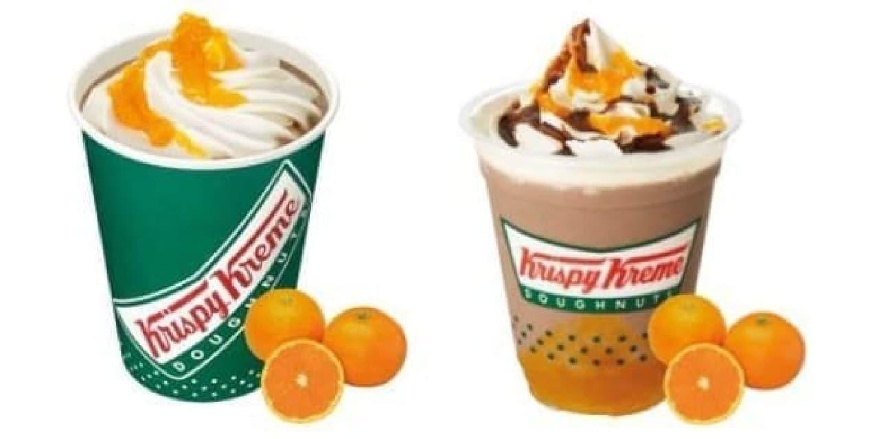 クリスピー・クリーム・ドーナツ「ホット オレンジ チョコレート」と「クリスピー フローズン オレンジ チョコレート」(
