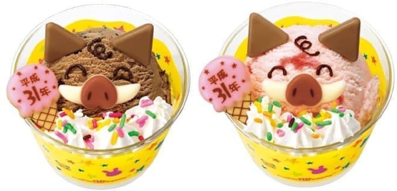サーティワン アイスクリーム「ハッピードール いのピー」