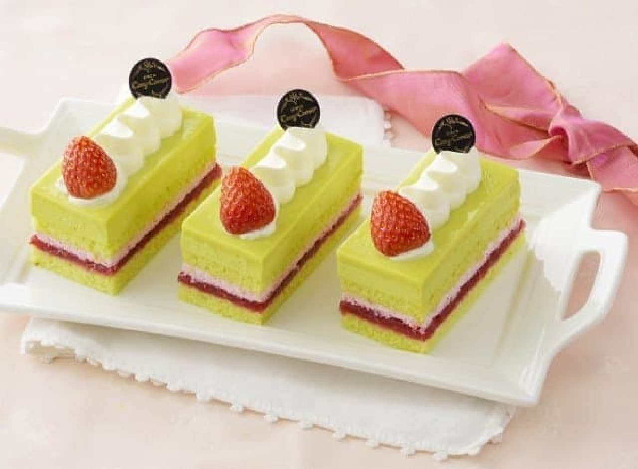 銀座コージーコーナー「苺とピスタチオのケーキ」