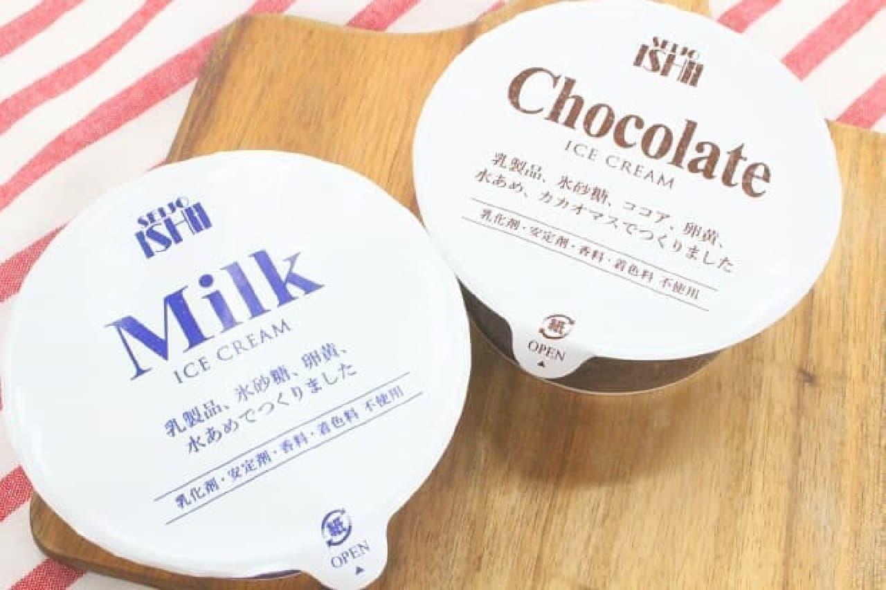 「成城石井 アイスクリーム ミルク」と「成城石井 アイスクリーム チョコレート」