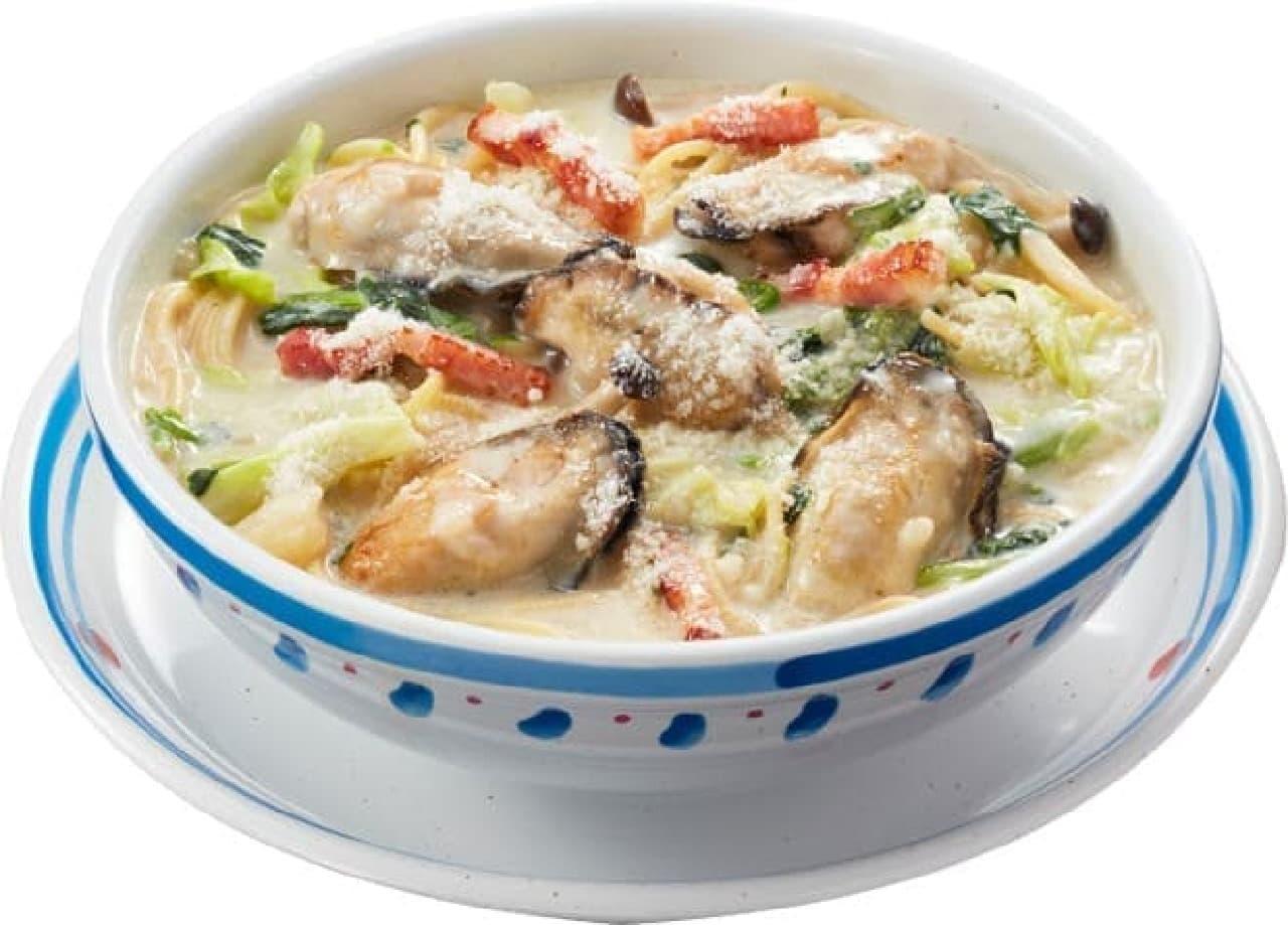 ジョリーパスタの「牡蠣のクリームスープパスタ」