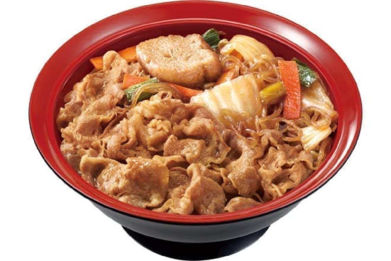 すき家の「牛すき焼き丼」