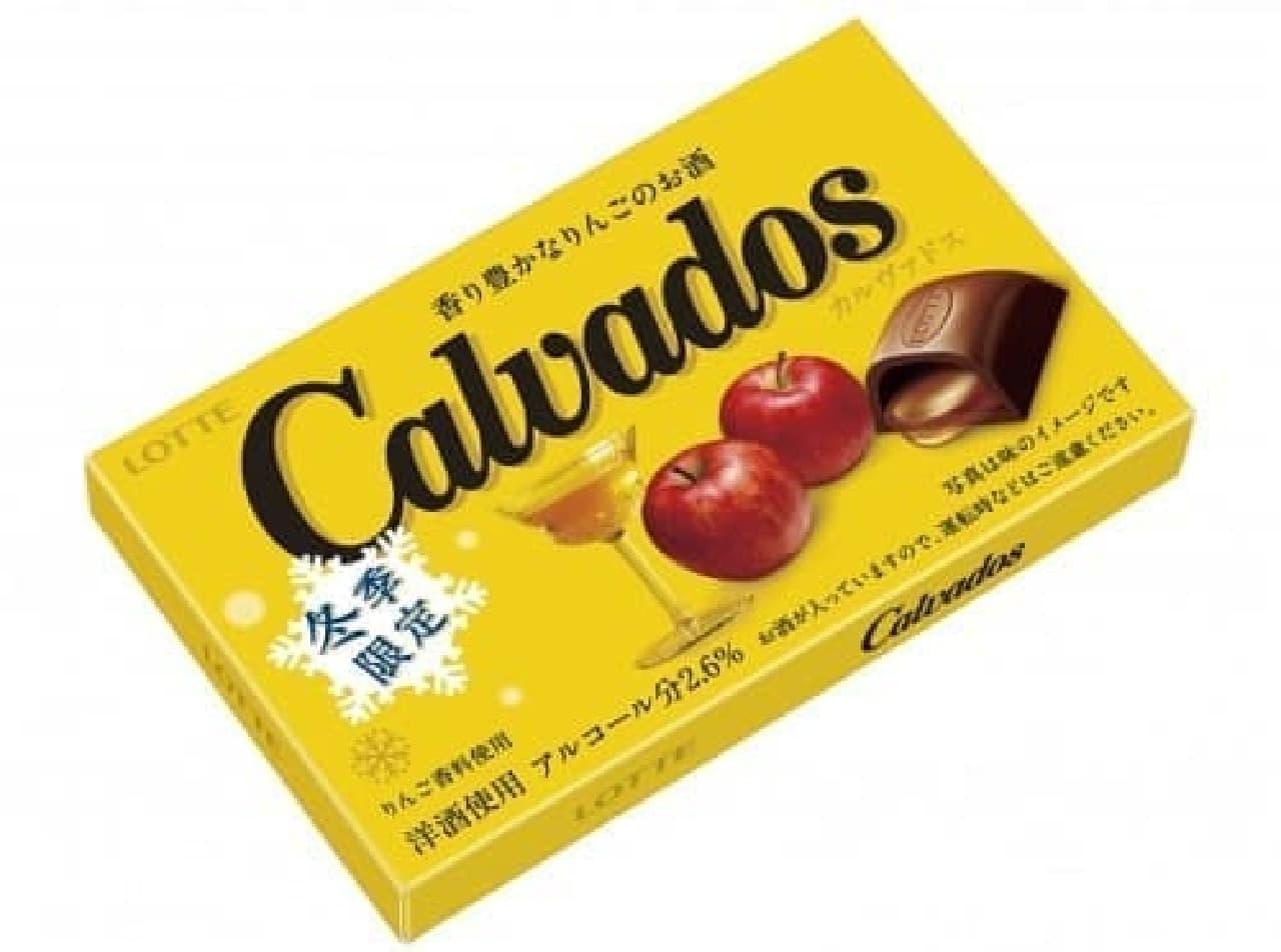 ロッテ、冬季限定の洋酒チョコレート「カルヴァドス」