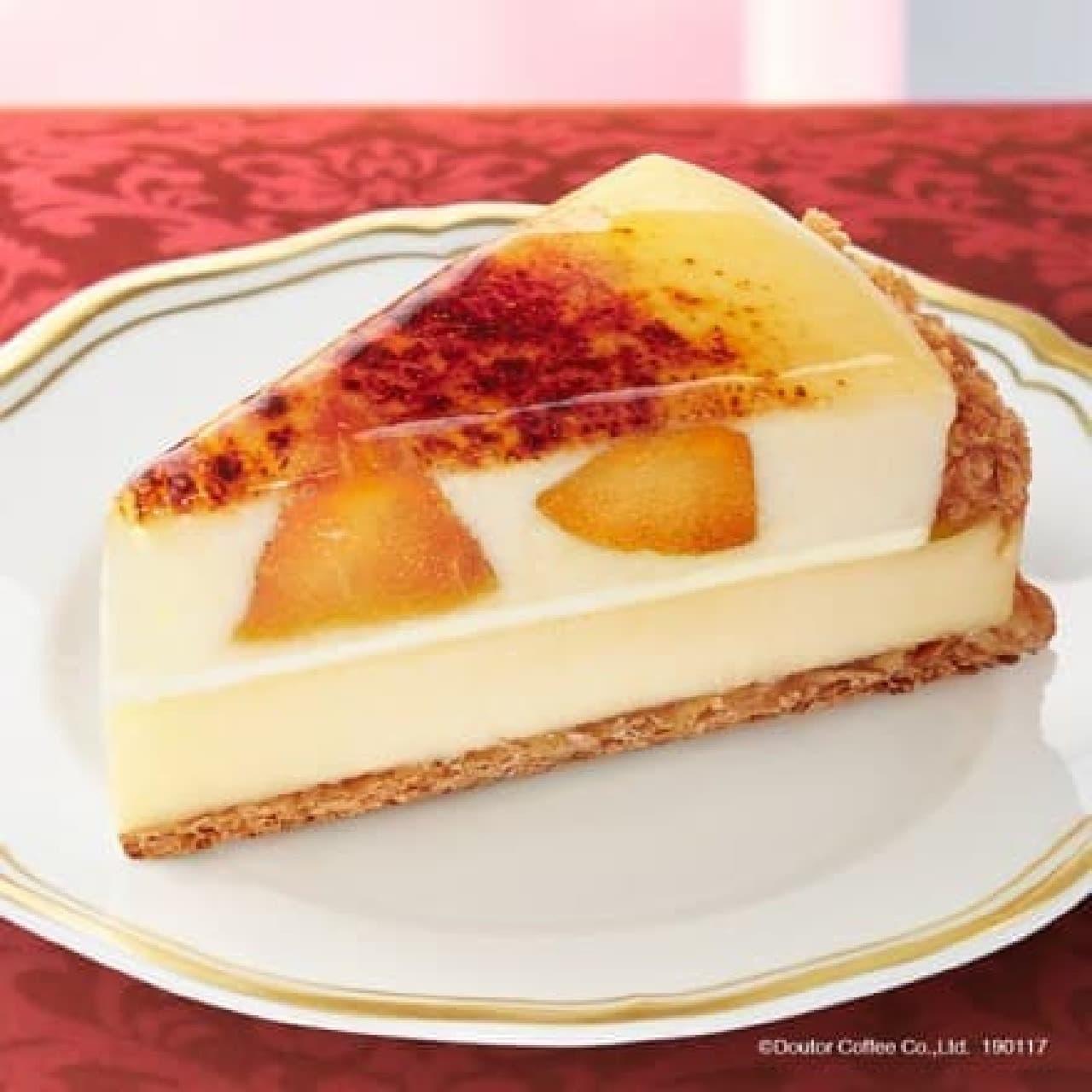 ドトールコーヒーショップ「青森県産りんごのシブースト」