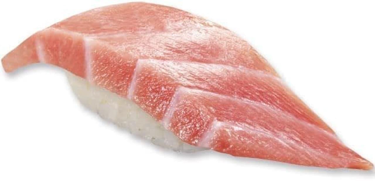 くら寿司「極上とろフェア」