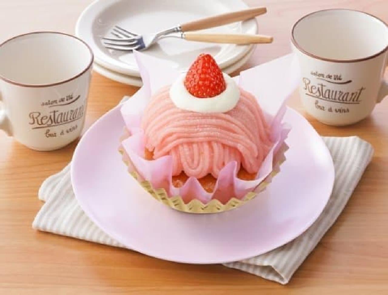銀座コージーコーナー「濃厚苺のモンブラン」