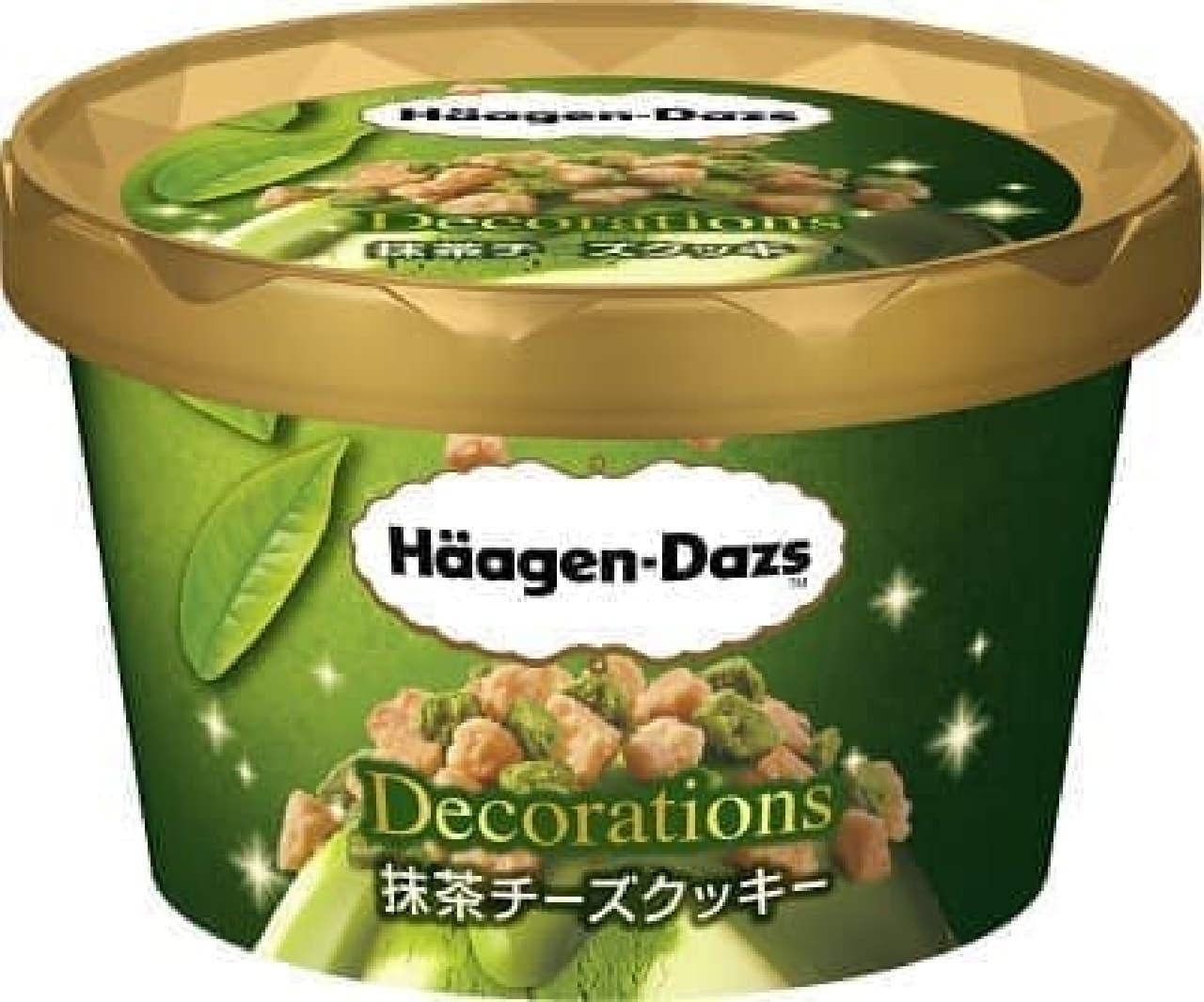 ハーゲンダッツ デコレーションズ 抹茶チーズクッキー
