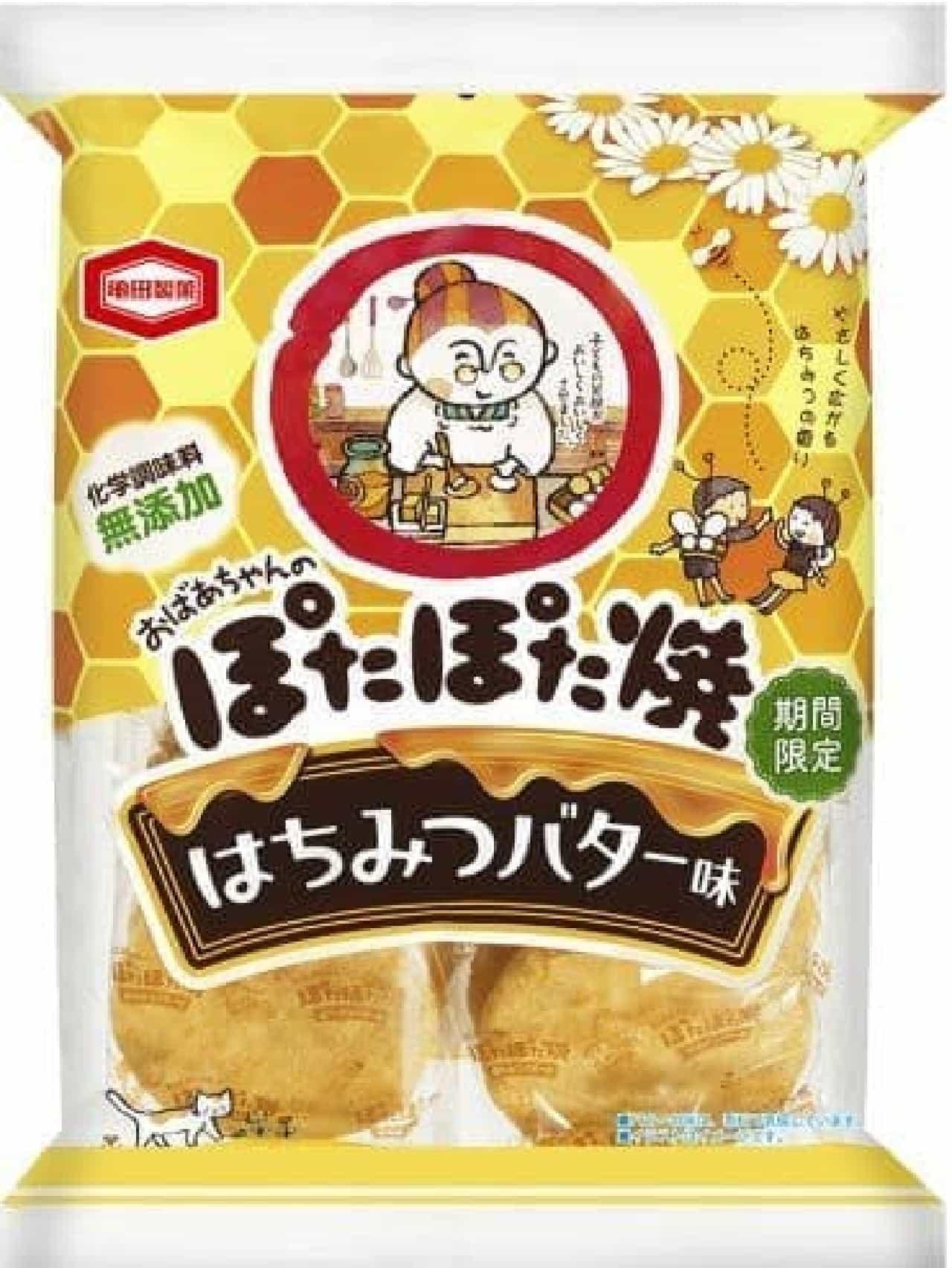亀田製菓「ぽたぽた焼 はちみつバター味」
