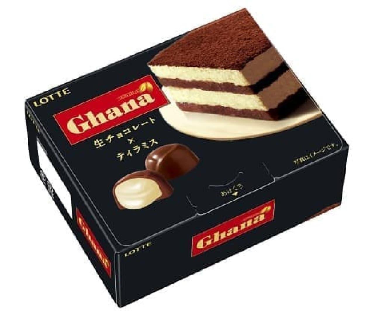 ガーナ生チョコレートアイスバー<ティラミス>