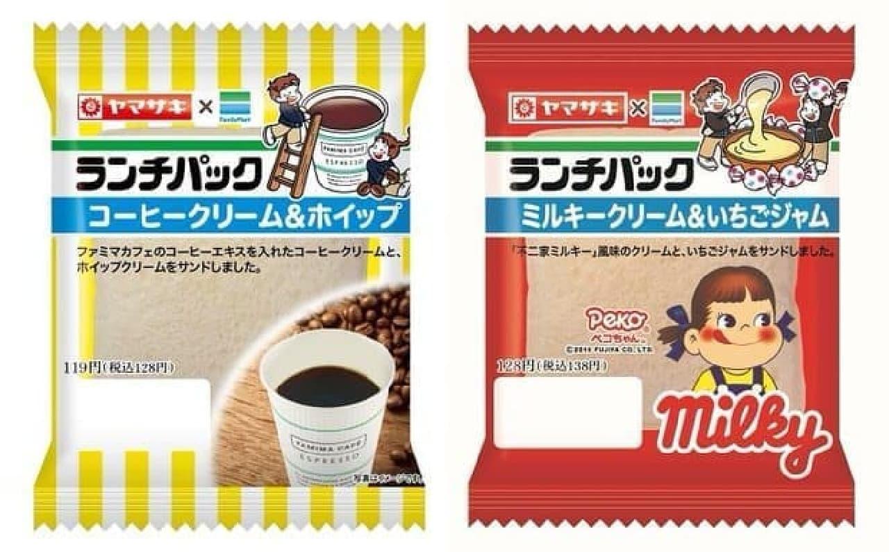ファミリーマート「ランチパック コーヒークリーム&ホイップ」
