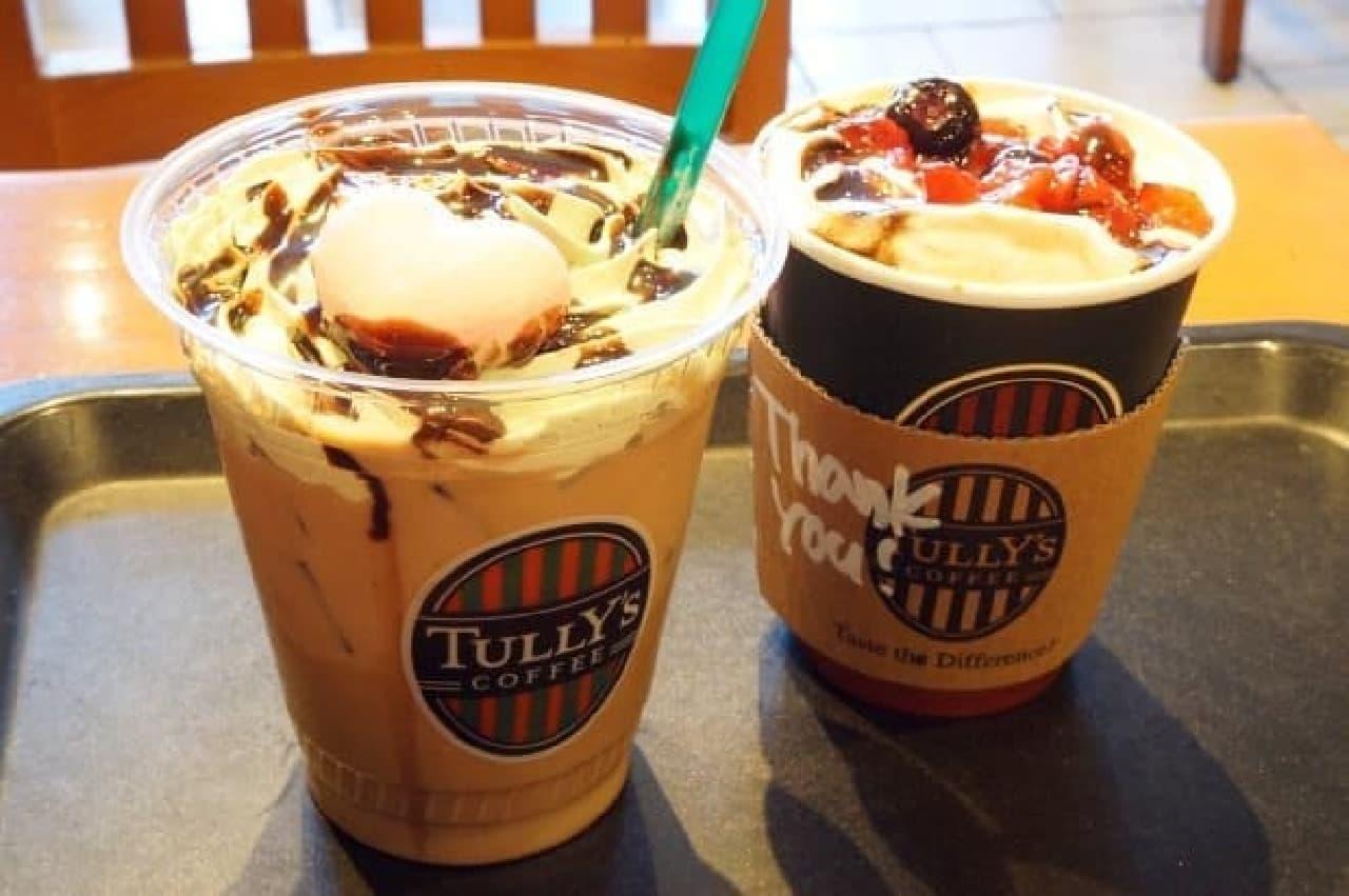 タリーズコーヒー「マカロンピスタチオモカ」と「&TEA ベリーベリーショコラロイヤルミルクティー」