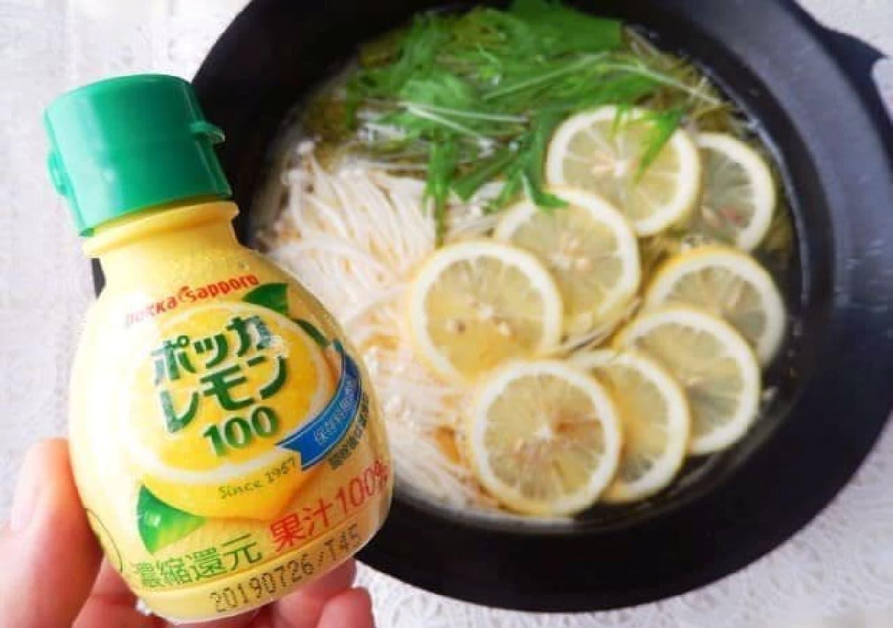 レモン汁を使って「塩レモン鍋」