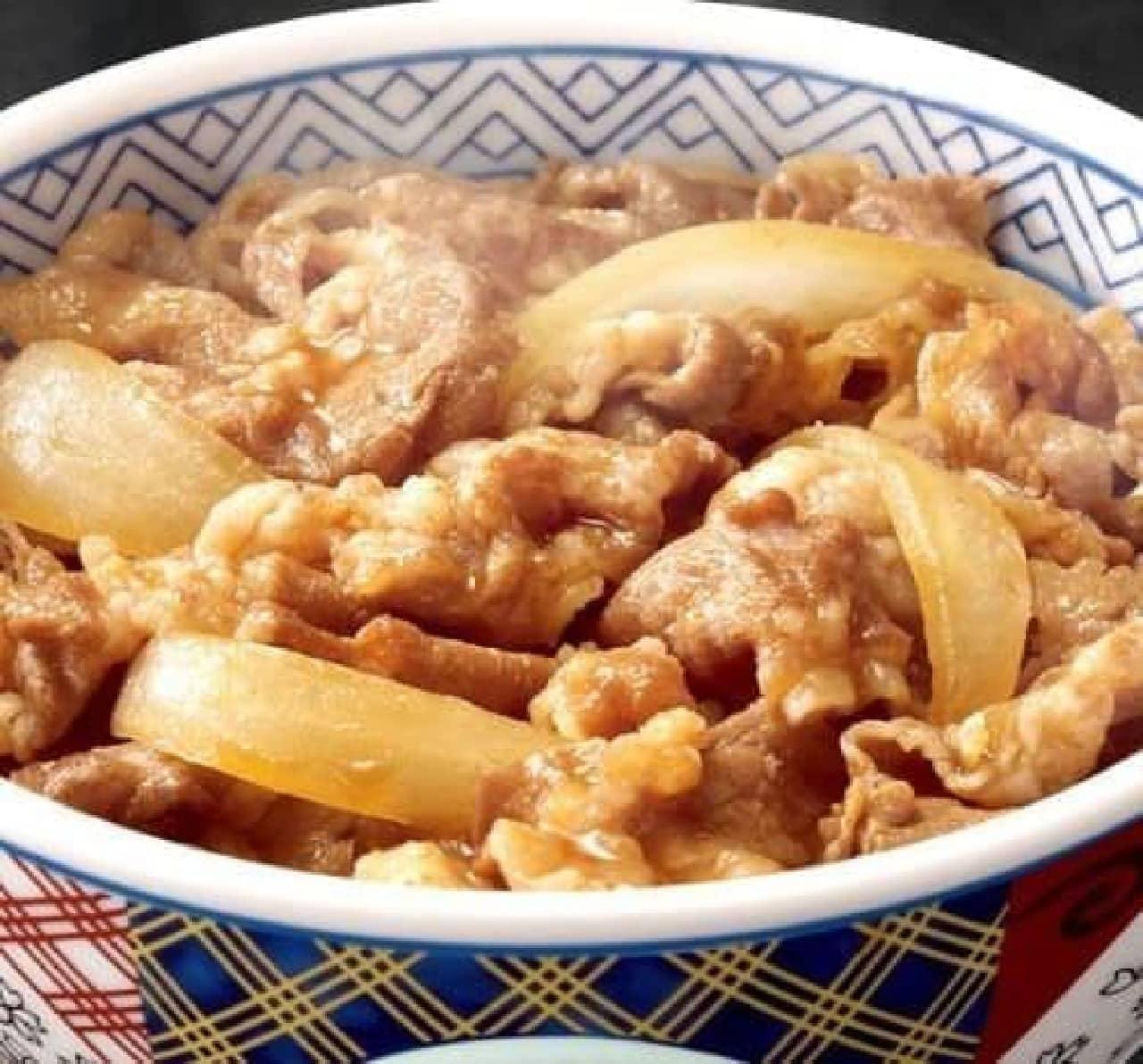 吉野家「牛丼並盛アタマ120%に増量キャンペーン」