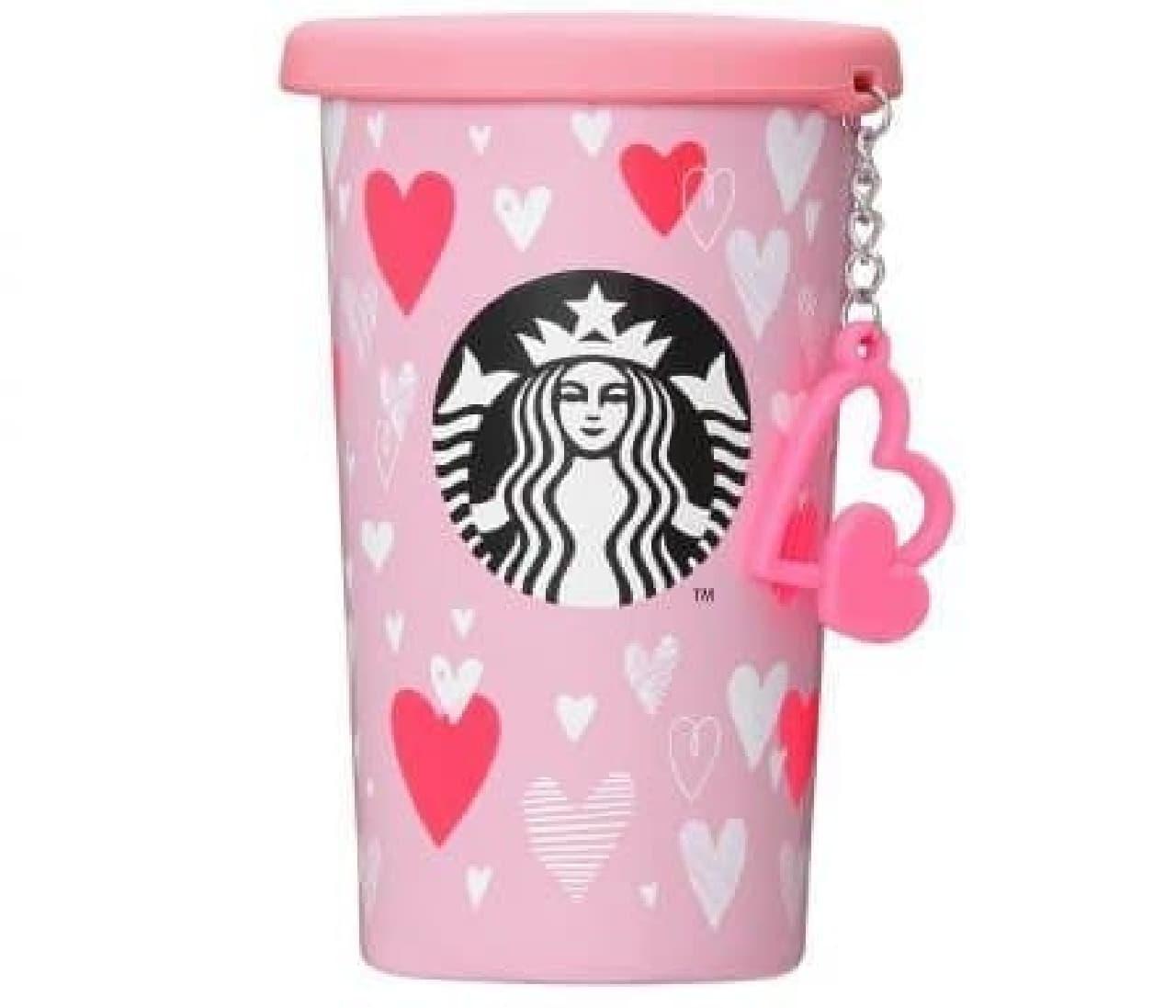 スターバックス「バレンタイン2019シリコンリッドステンレスカップチャーム355ml」
