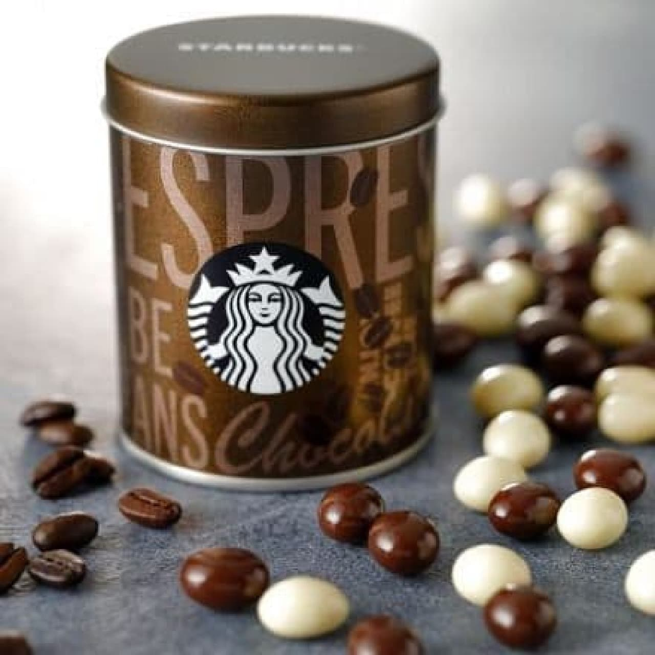 スターバックス「エスプレッソビーンズチョコレート」