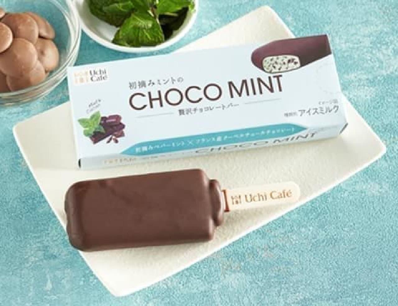 ローソン「ウチカフェ 贅沢チョコバーチョコミント 70ml」