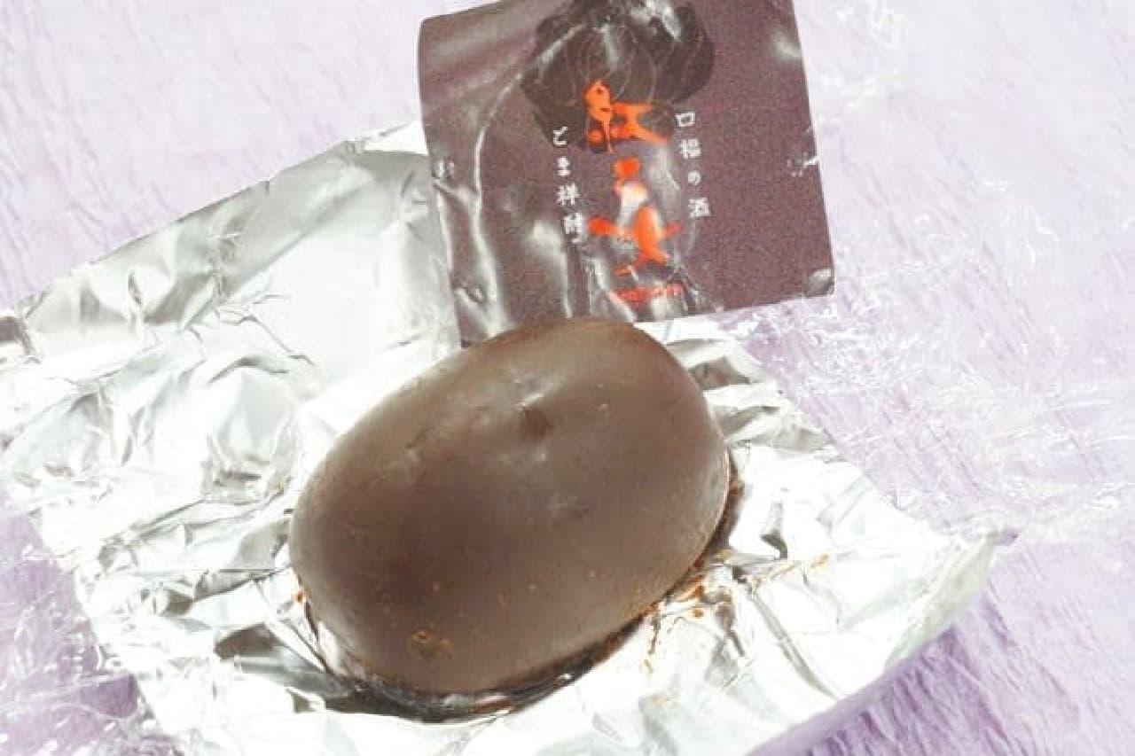 カルディオリジナル ボンボンチョコレート 和酒アソート