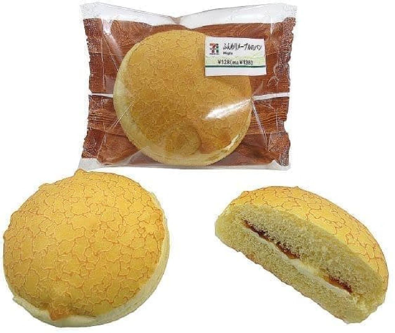 セブン-イレブン「ふんわりメープルのパン」
