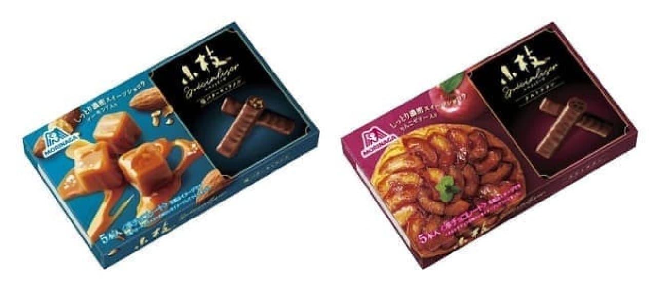 森永製菓「小枝スペシャリーゼ<塩バターキャラメル>/<タルトタタン>」
