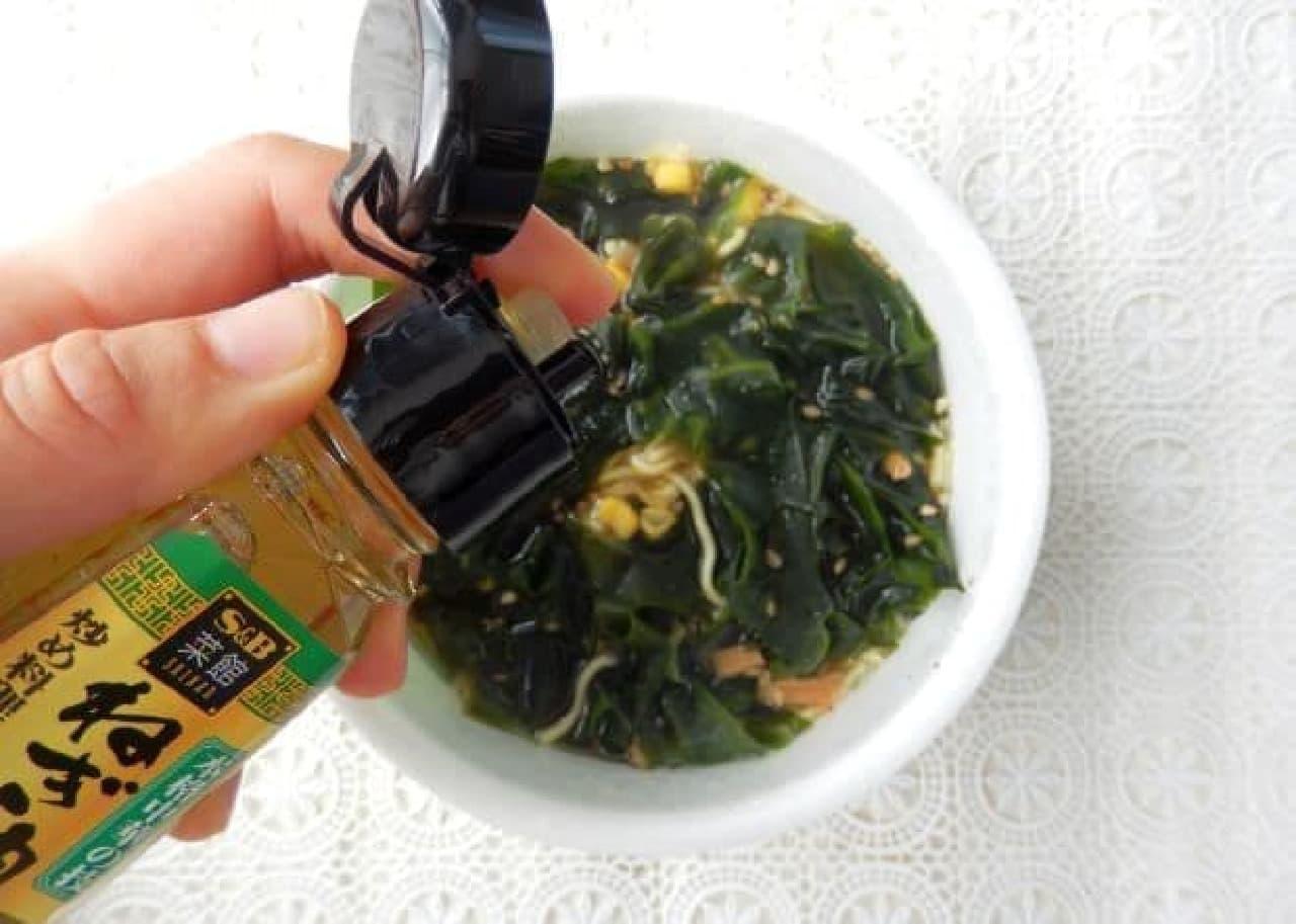中華メニューの味がランクアップする「ねぎ油」
