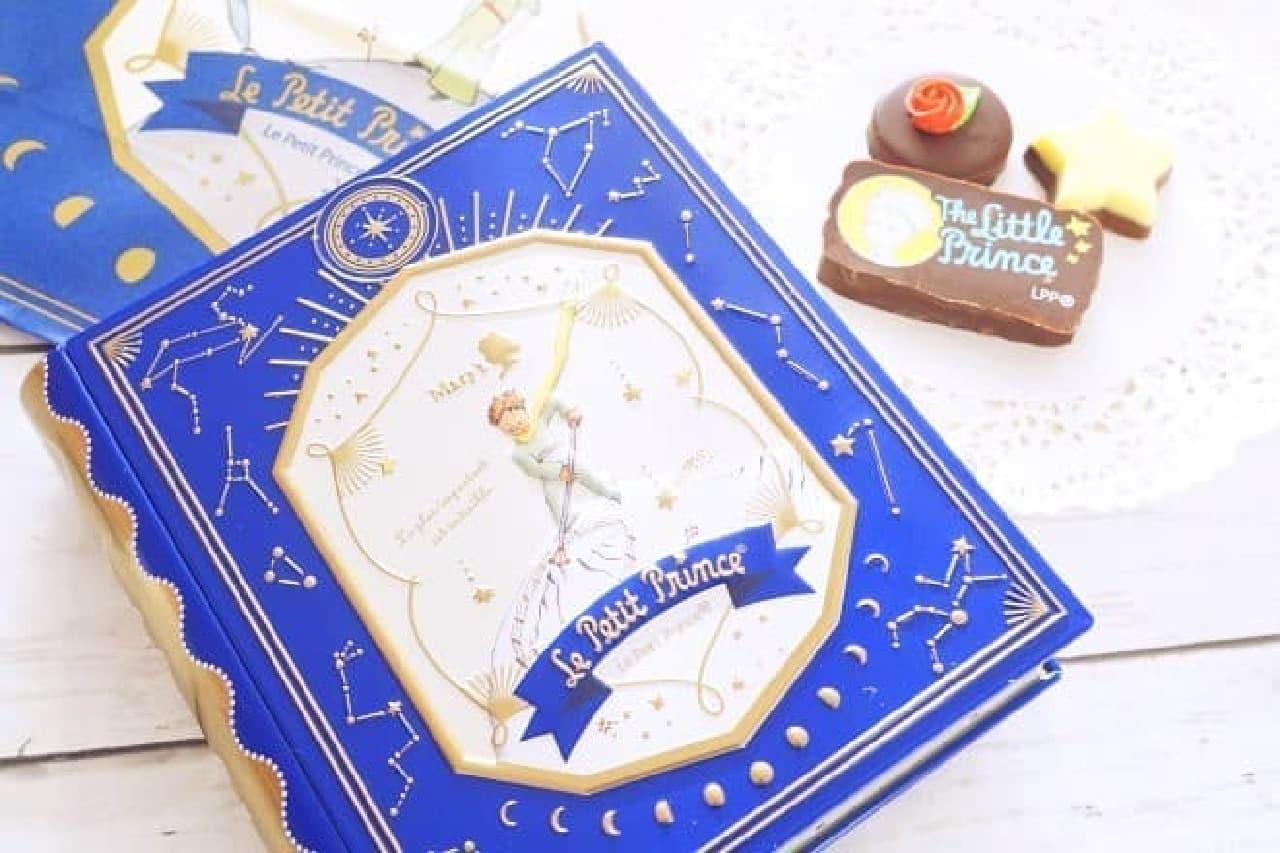 星の王子さま×メリーチョコレートの「アソートチョコレート(ブック型缶)」