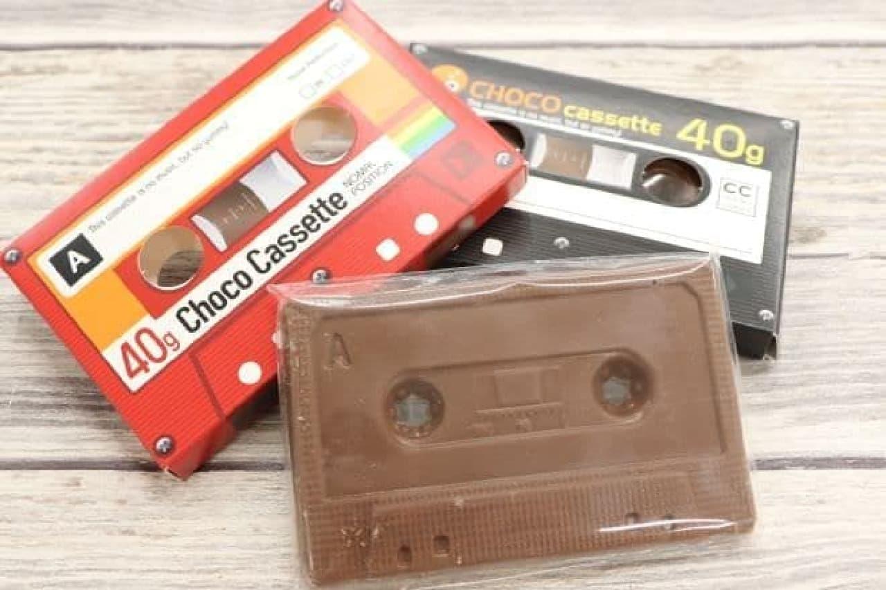 カルディ「チョコ カセット」