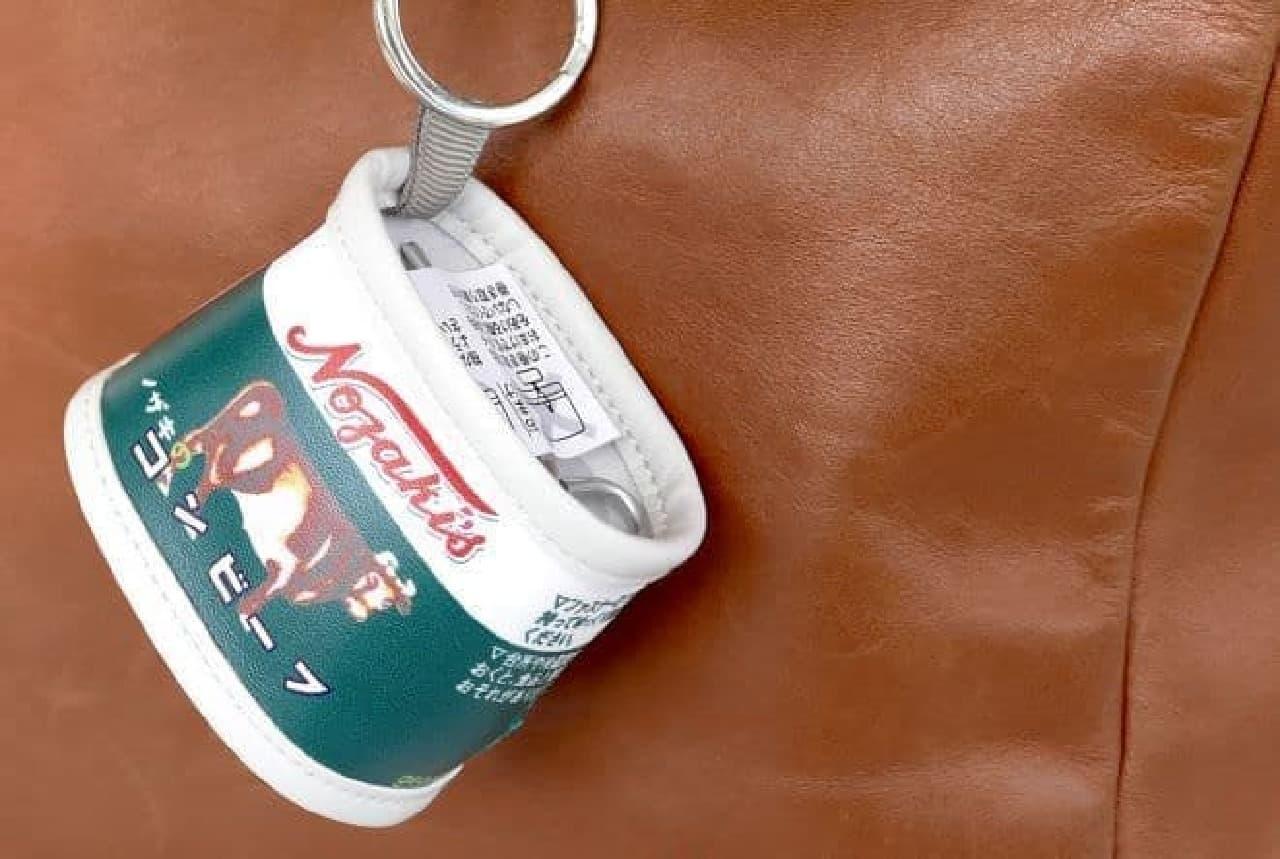 ヴィレッジヴァンガードオンライン「缶詰ポーチ コンビーフ」