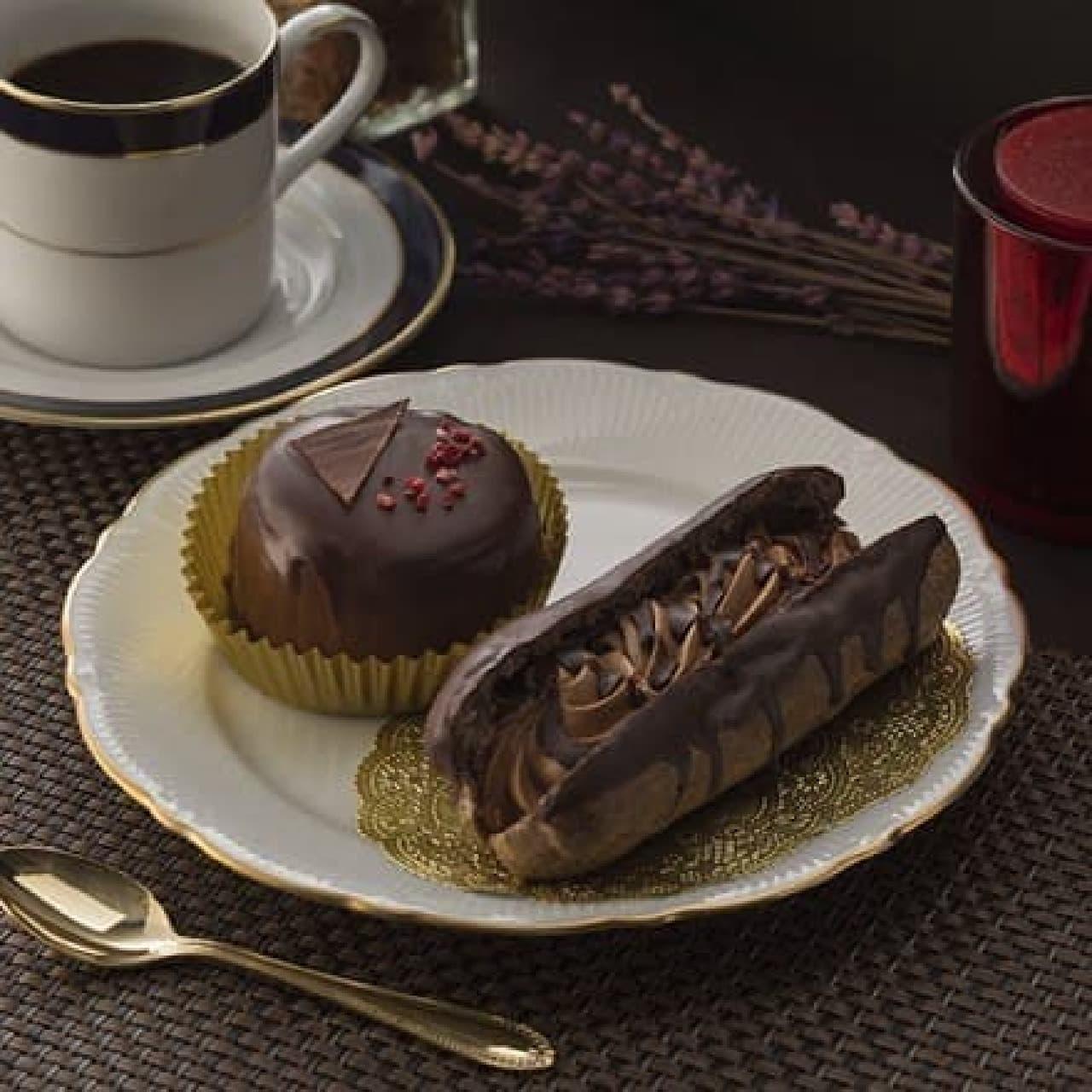 ファミリーマート「カカオ薫るエクレア」「カカオ薫るショコラケーキ」