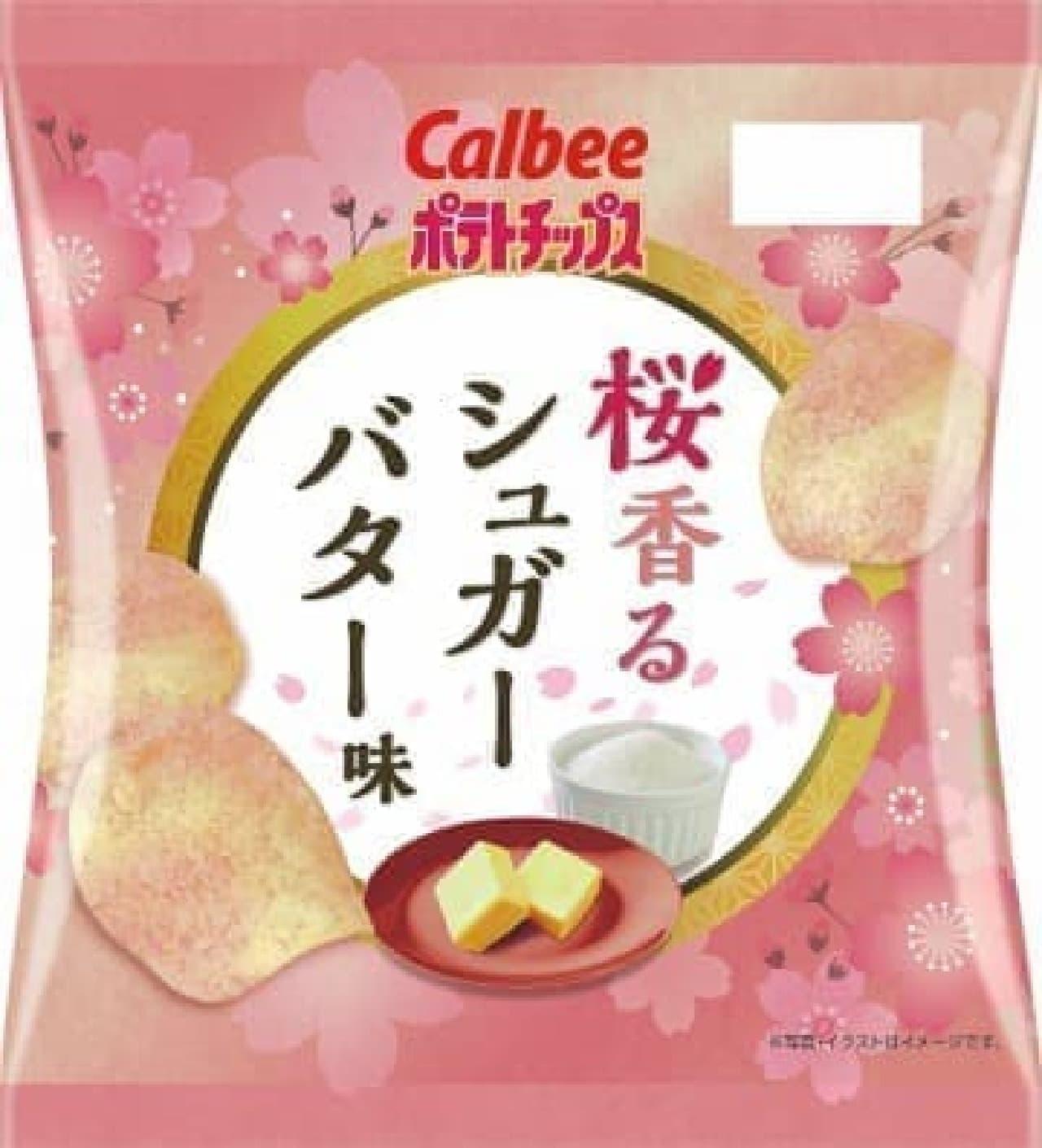 イトーヨーカドー「カルビー ポテトチップス 桜香る シュガーバター味(50g)」