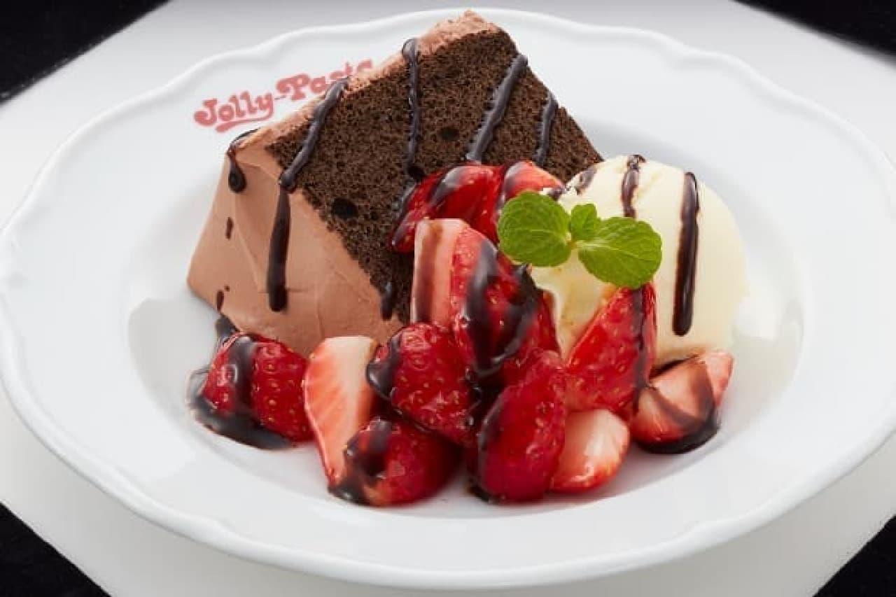 ジョリーパスタ「苺のシフォン」