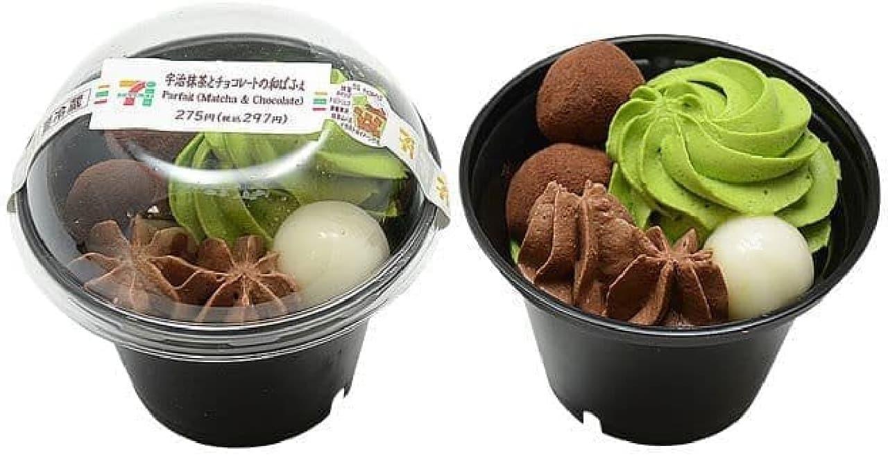 セブン-イレブン「宇治抹茶とチョコレートの和ぱふぇ」