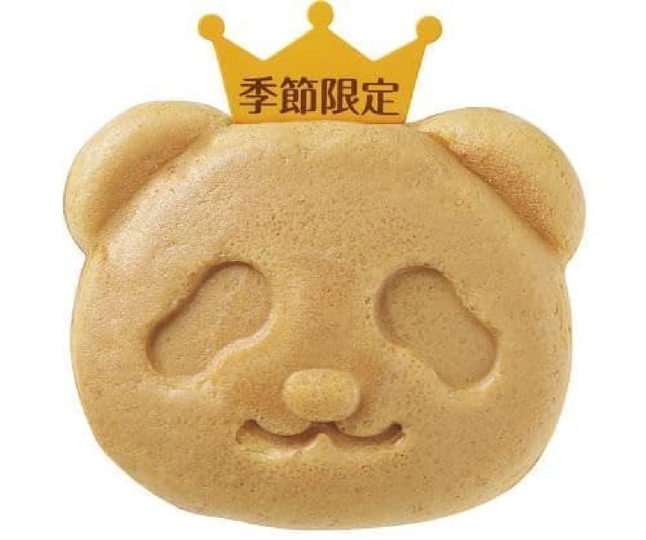 銀座コージーコーナー「パンダ焼き(濃い苺)」