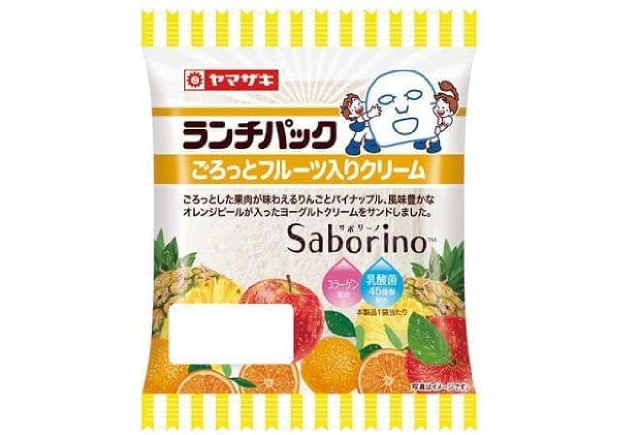 山崎製「ヤマザキ ランチパック(ごろっとフルーツ入りクリーム)」