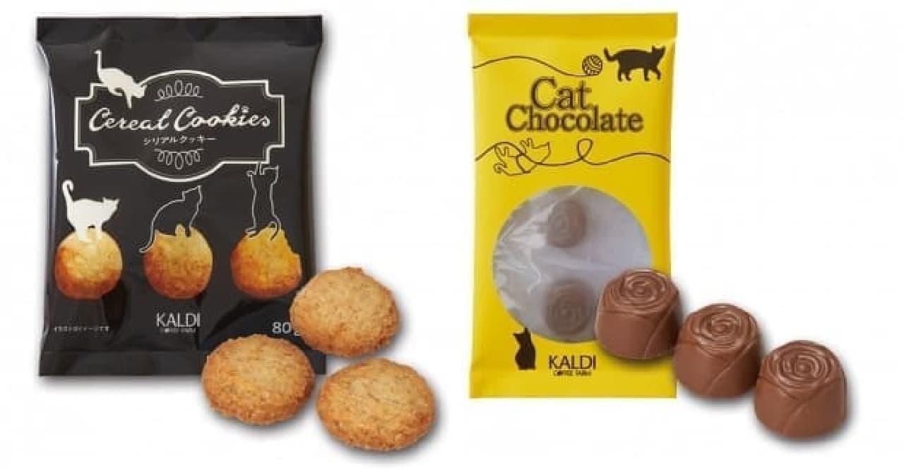 カルディコーヒーファーム「ネコの日バッグ」のクッキーとチョコレート