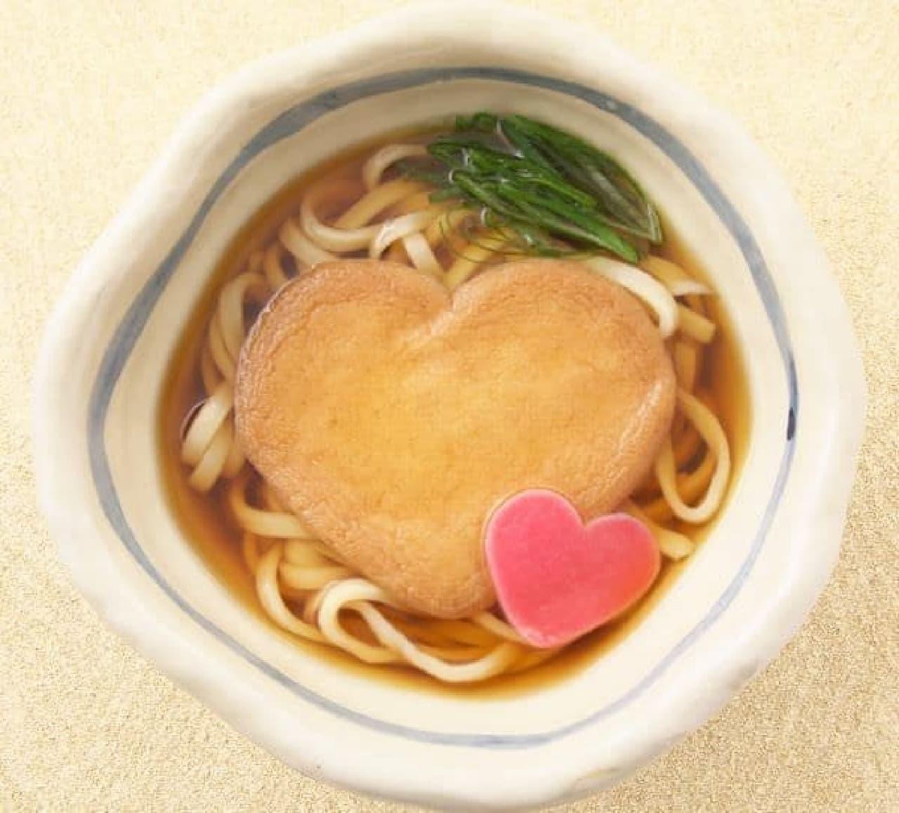 大澤屋からバレンタイン向けのうどん「LOVEきつね」