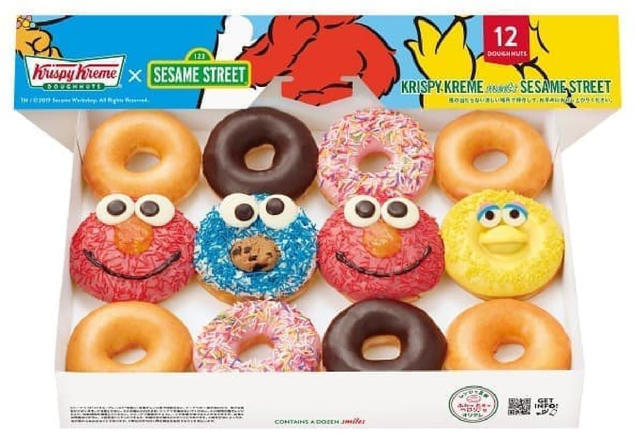 クリスピー・クリーム・ドーナツと「セサミストリート」のコラボレーションドーナツ