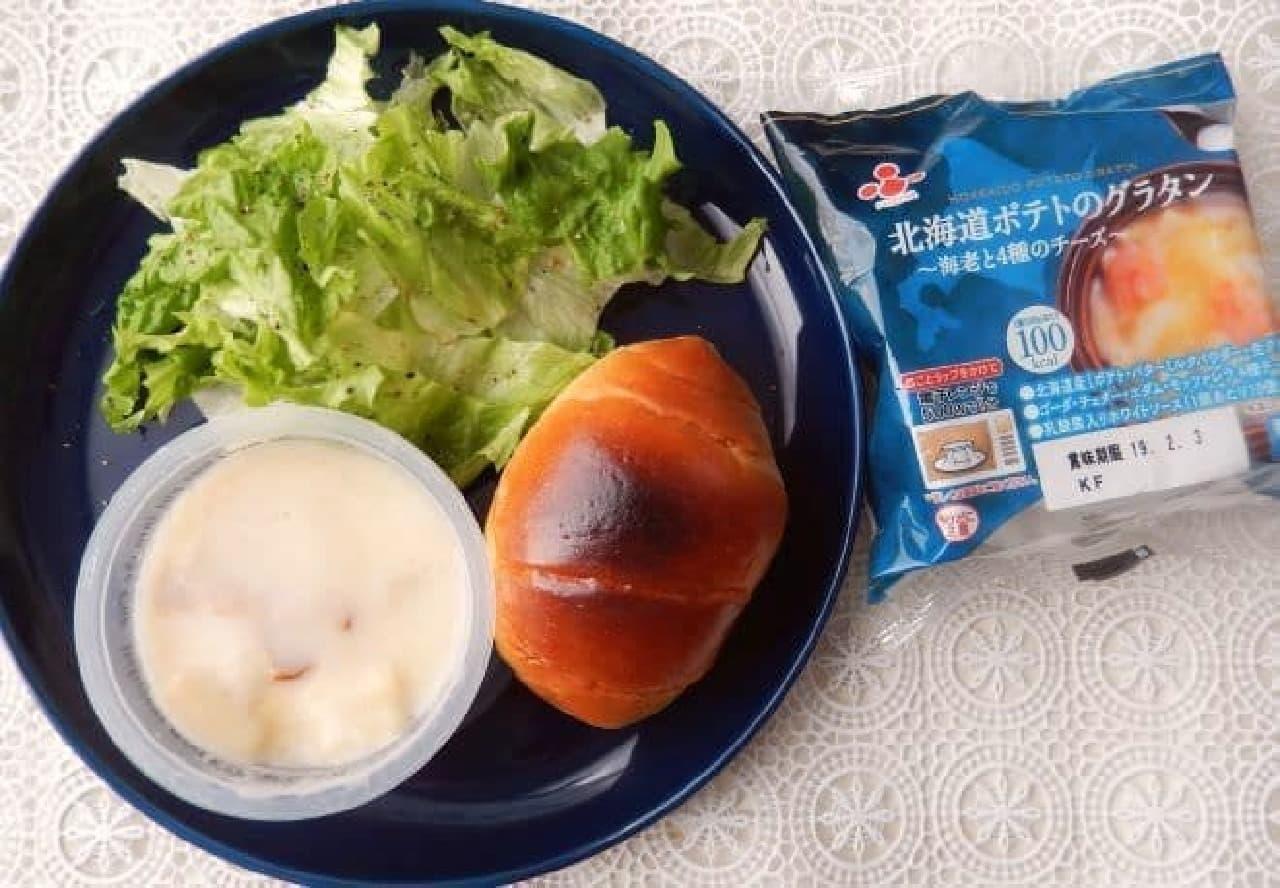 小腹満たしにちょうどいい「北海道ポテトのグラタン」