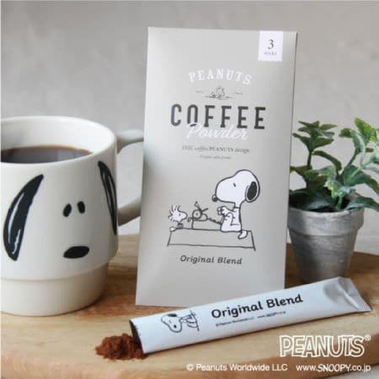 """イニックコーヒーから""""スヌーピー""""デザインのスティックコーヒー"""