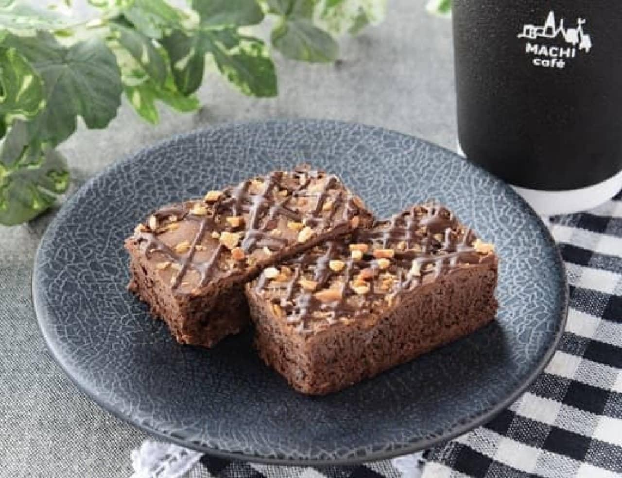 ローソン「チョコとナッツのブラウニー 2個」