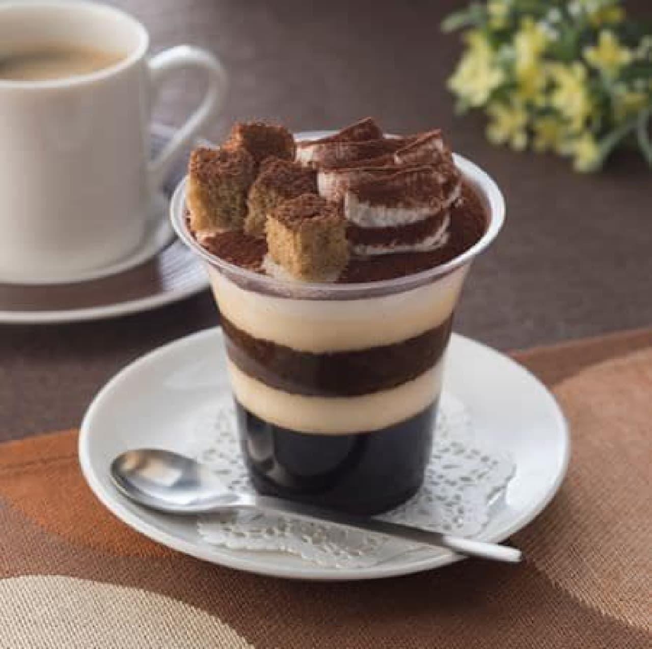 ファミリーマート「ブラジル産コーヒー使用 ティラミスパフェ」
