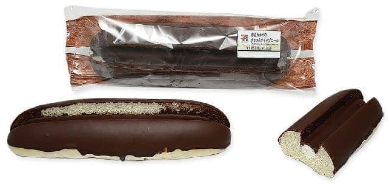 セブン-イレブン「香るカカオのチョコ&ホイップロール」